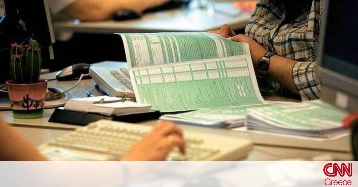 Επιστρεπτέα: «Δώρο» 660 εκατ. ευρώ σε 550.000 επιχειρήσεις