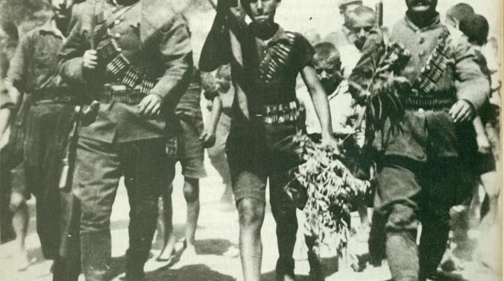 ΣΑΝ ΣΗΜΕΡΑ- Απελευθέρωση Σερρών  από φασίστες Βούλγαρους κατακτητές