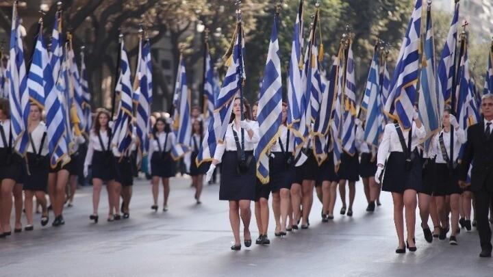 Σέρρες: Μόνο σημαιοφόροι και παραστάτες στην παρέλαση